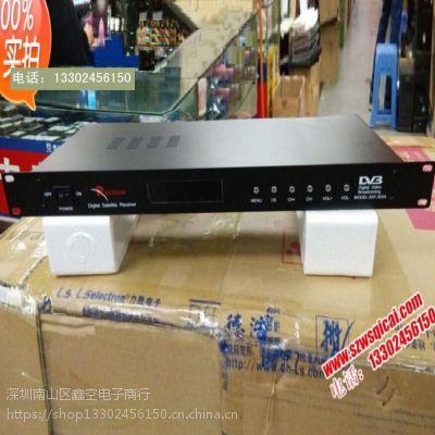 雷虹SAT-300A射频工程机顶盒 有线前端电视系统数字酒店工程机