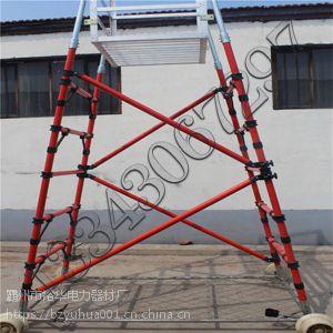 高品质地铁、铁路专用电气化环氧玻璃钢检修梯车 防静电