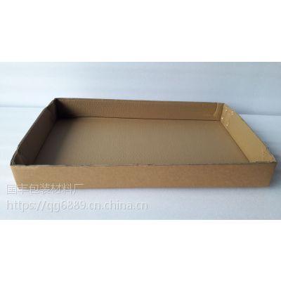 番禺凯甲纸品有限公司/七层纸箱
