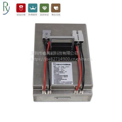 上海供应24V90Ah agv搬运物流车锂电池不锈钢外壳智能设备机器人可定制