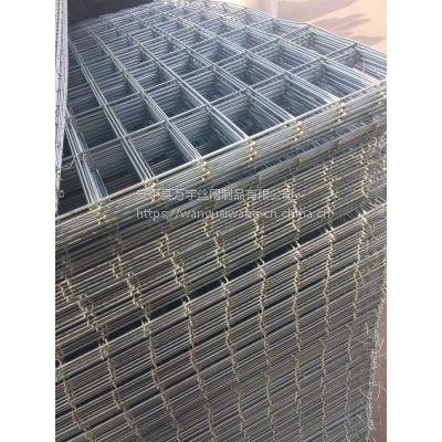 金属网片 建筑施工用网 采暖网片厂家 现货供各地区