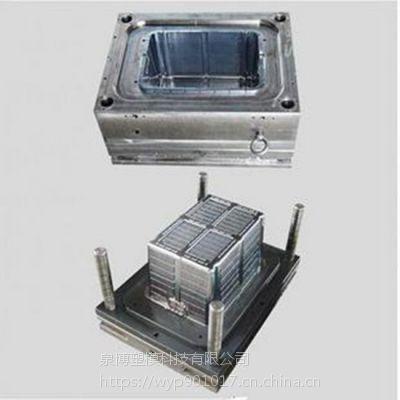 台州泉博模具厂塑料周转箱开发 塑胶物流周转箱开模加工 日用品加工