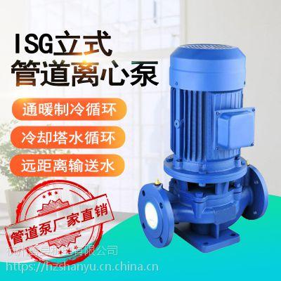 水泵厂家高品质管道离心泵 冷热水循环水泵 立式单级单吸管道泵