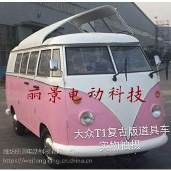 集成灶广告展示车大众复古餐车多功能美食餐车