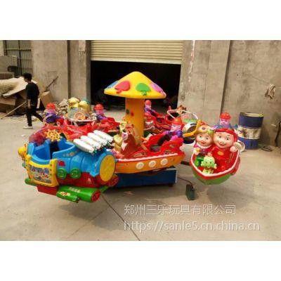 供应全国儿童游艺转椅好玩的【旋转动物座椅】报价