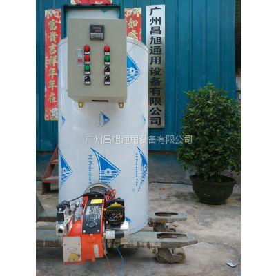 供应昌旭立式热水锅炉,热水设备