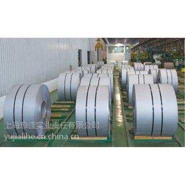 宝钢股份 B35A300电工钢材料