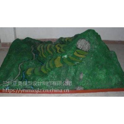 供甘肃永昌地形地貌模型和金昌地形模型供应商