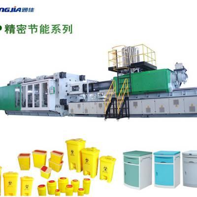 山东通佳专业生产医疗器械注塑机,塑料盘生产设备,医疗盆机器
