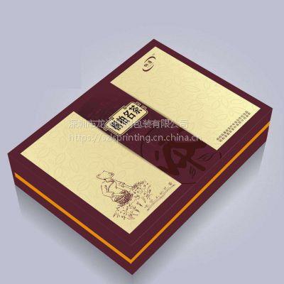 深圳福田保健品平装盒印刷 龙泩印刷包装专为企业量身定制