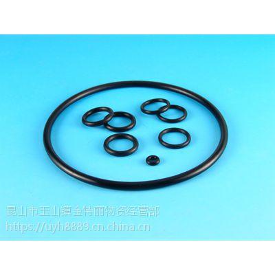 防水硅胶O型圈79.00*4.00-品质保证