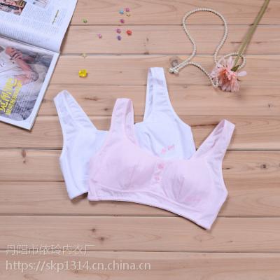 杭州市西湖区纯棉少女文胸批发素色发育期学生胸罩少女内衣背心哪个牌子好?