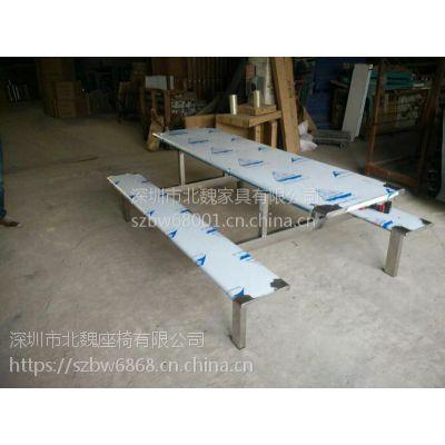 深圳不锈钢连体餐桌椅