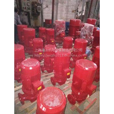 厂家直销50GDL12-15*5系列立式多级消火栓泵管道消喷淋泵3CF