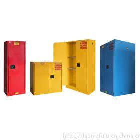 化学品防爆柜,欧莱博防爆柜给您提供安全的实验空间!