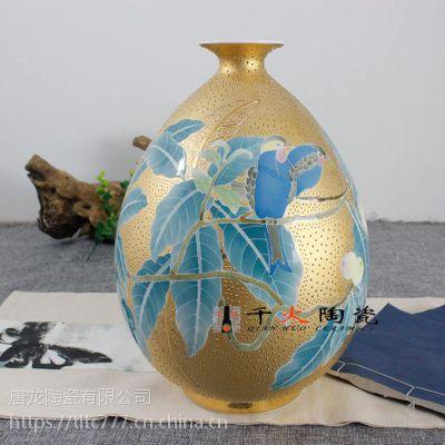 景德镇高端礼品瓷花瓶