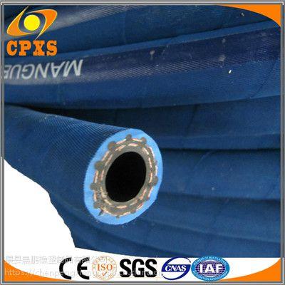 蒸气橡胶管三元乙丙耐温软管厂家直销