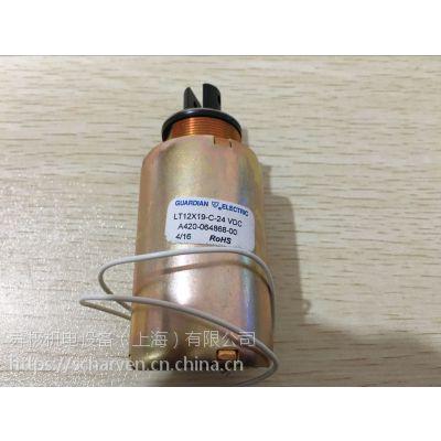 GUARDIAN ELECTRIC电磁铁