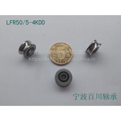 LFR50/5-4NPP 精密级别 圆弧槽导轨滚轮 百川轴承OEM精密机床