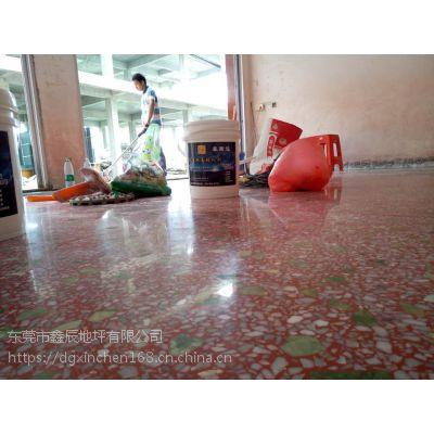 广州从化水磨石晶面处理/增城/旧地坪翻新/水磨石固化地坪施工