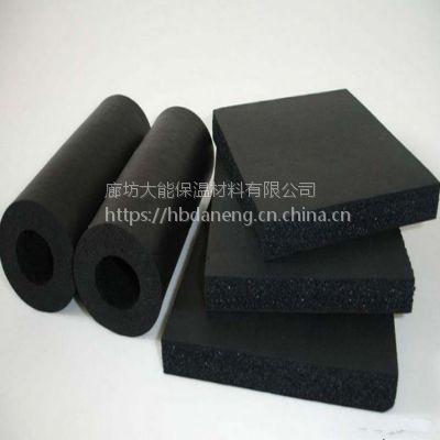 大能长期供应黑色橡塑板 优质气泡状保温板