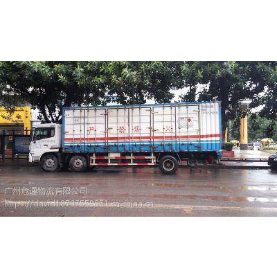 广州9.6米危险品车运输司机南沙9.6米危险品车运输司机老狗