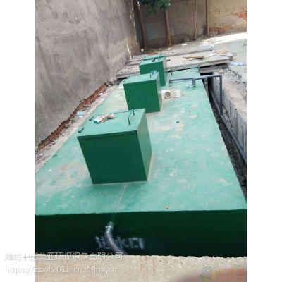动物园污水处理设备美亚供应