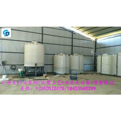 遵义搅拌站高效减水剂储罐,混凝土搅拌站专用减水剂外加剂储存桶