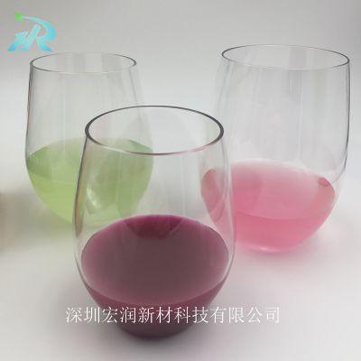 供应外贸出口塑料酒杯,PET12oz塑料冷饮杯