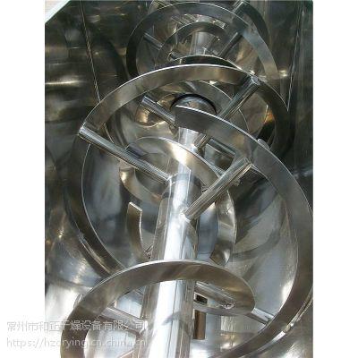 搅拌机一次可搅拌1吨干粉 洗衣粉混匀设备 和正螺带混合机