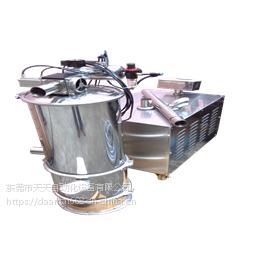 上料机-吸粉机-吸料机专业生产厂家-东莞天天自动化吸料机厂