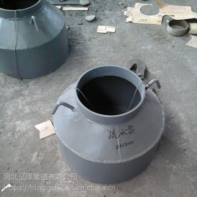 供应陕西YZ-GD87-0903碳钢立式锅炉排气管用疏水盘