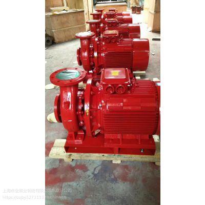 温邦室内消防泵XBD5.5/20G-W消防喷淋泵