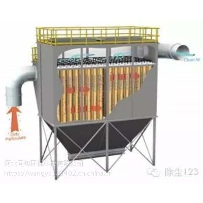 厂家直销单机脉冲除尘器布袋式除尘器工业锅炉除尘器设备