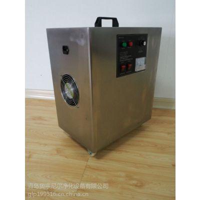 供应天津内置式臭氧发生器生产厂家