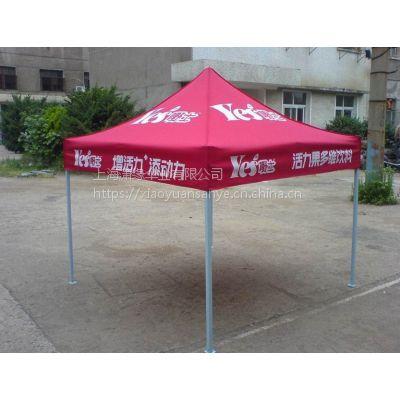 供应[上海帐篷厂]3*6米广告折叠帐篷定做厂家 户外展销帐篷制做公司