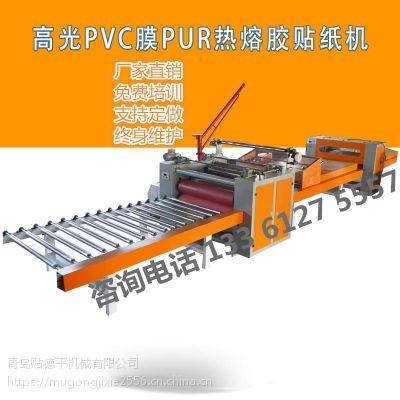 鸿森豪迈 HPL CPL PVC 高光PVC 薄木板 蜂窝板 泡沫板各类贴膜机