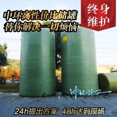 杭州中环玻璃钢反应釜 规格尺寸按需定制