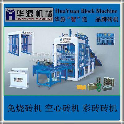 【厂家直销】全自动制水泥空心砖机器 中小型免烧制砖生产线 砖机