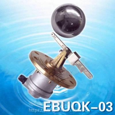杭荣防爆型浮球液位控制器EBUQK-03