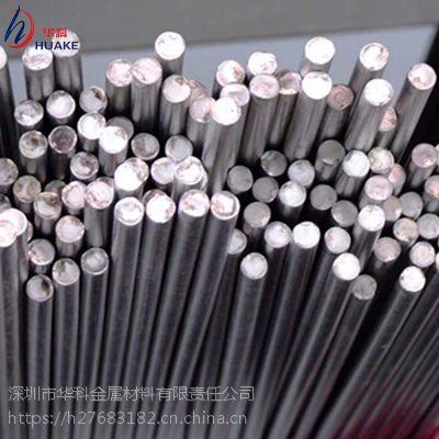 华科金属销售1Cr13不锈钢板圆棒 抗腐蚀