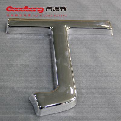 上海塑料电镀 塑料件表面电镀 uv电镀厂家 免费打样质保五年
