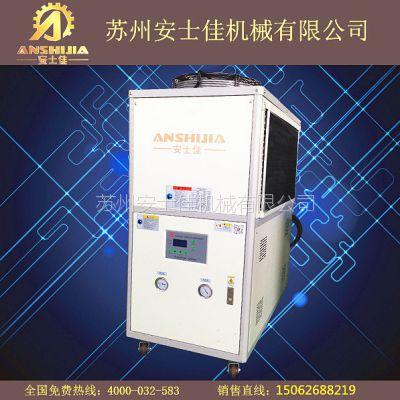 真空泵冷却设备 光伏太阳能厂专用冷水机 一拖四风冷式冷水机
