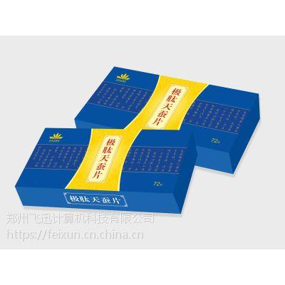 精品盒设计,精品盒加工,礼品盒加工