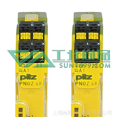PILZ皮尔磁751108_PNOZ s8 C 24VDC 2 n/o安全继电器 尚帛