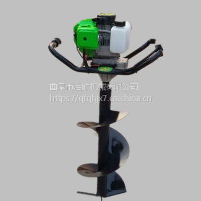 优质打树窝机 栽树挖坑机打眼机 大功率汽油挖坑机价格