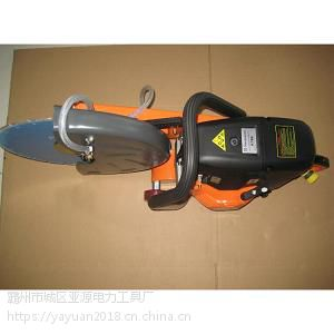 新大华无齿锯EC7600消防切割机 混凝土切割锯 环形锯