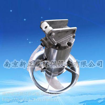 厌氧池潜水搅拌机 耐腐蚀不锈钢304潜水搅拌机价格