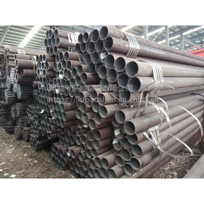 供应 衡阳合金无缝钢管可切割零售20cr