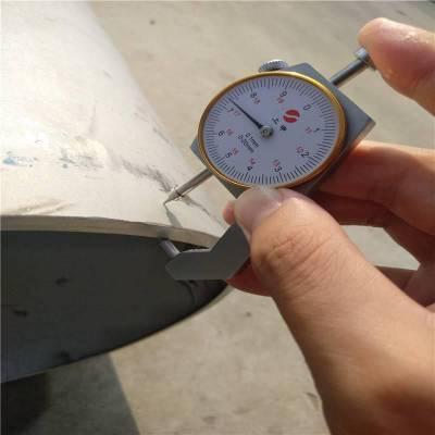 福州TP304奥氏体不锈钢管240x25 GB/T14976-2012现货